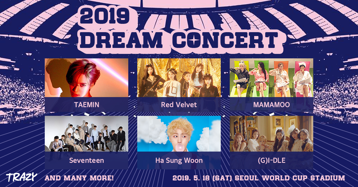 Dream Concert 2019 Standing Zone Ticket (May 18) + Everland 1 Day Pass