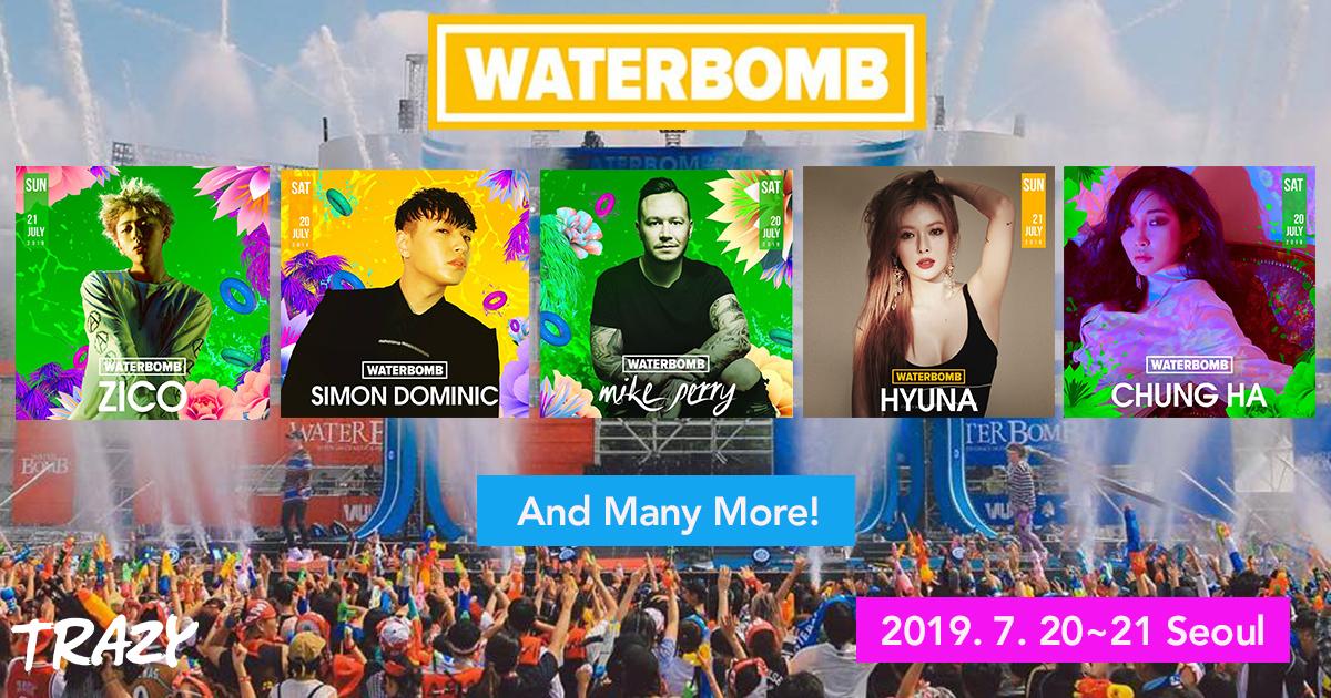 WATER BOMB Festival 2019 - Seoul (Jul 20~21)