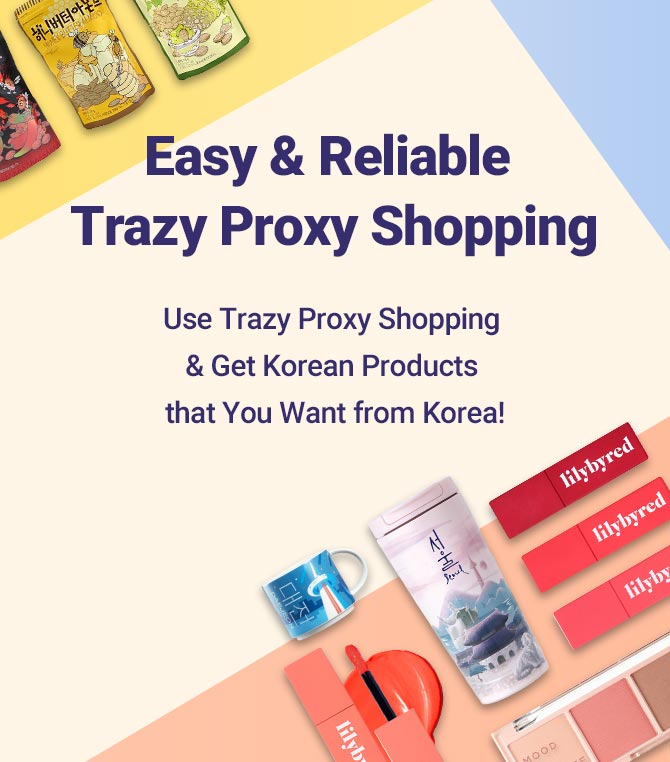 Trazy korea sim card 90 days